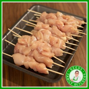 Buy a £10 tray of Chicken Kebabs online from Reeds Family Butchers